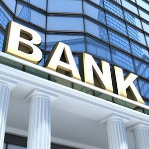 Банки Дарьинского