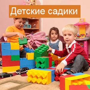 Детские сады Дарьинского