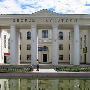 Дворцы и дома культуры Дарьинского