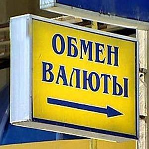 Обмен валют Дарьинского