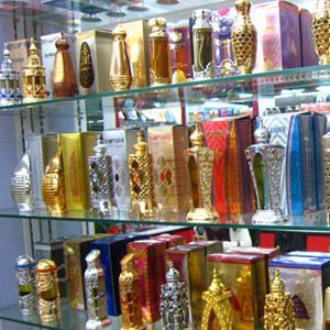 Парфюмерные магазины Дарьинского
