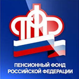 Пенсионные фонды Дарьинского