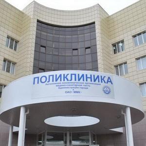 Поликлиники Дарьинского