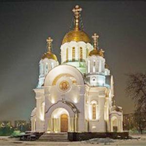 Религиозные учреждения Дарьинского