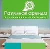 Аренда квартир и офисов в Дарьинском