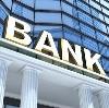 Банки в Дарьинском