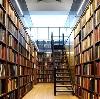 Библиотеки в Дарьинском