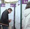 Центры занятости в Дарьинском