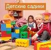 Детские сады в Дарьинском
