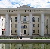 Дворцы и дома культуры в Дарьинском