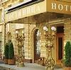 Гостиницы в Дарьинском