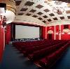 Кинотеатры в Дарьинском