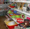 Магазины хозтоваров в Дарьинском