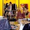 Магазины одежды и обуви в Дарьинском
