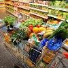 Магазины продуктов в Дарьинском