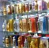 Парфюмерные магазины в Дарьинском