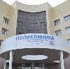 Поликлиники в Дарьинском