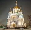 Религиозные учреждения в Дарьинском