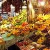 Рынки в Дарьинском