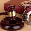 Суды в Дарьинском