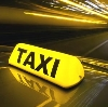 Такси в Дарьинском