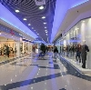 Торговые центры в Дарьинском