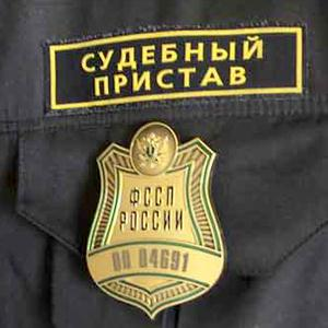 Судебные приставы Дарьинского